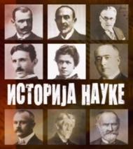 Istorija nauke